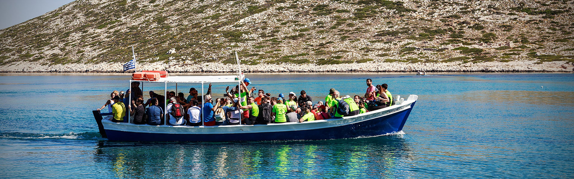 Amorgos Trail Challenge Transfer boat Nikouria