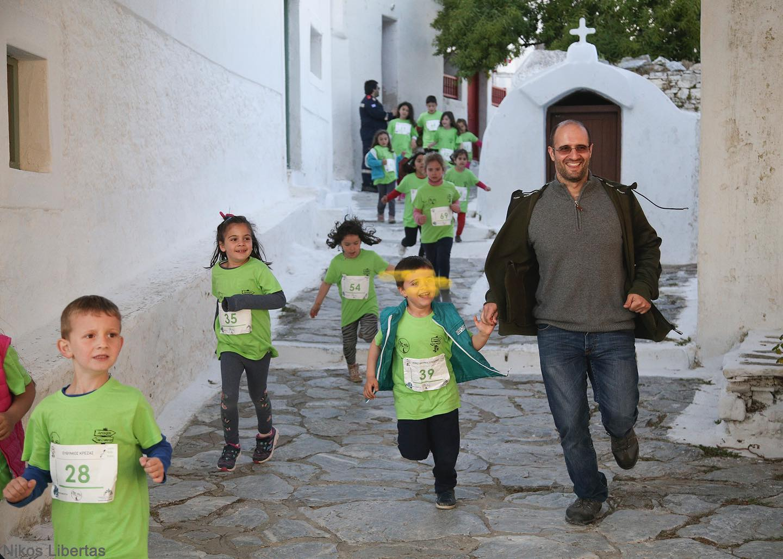 LOZA KIDS RACE